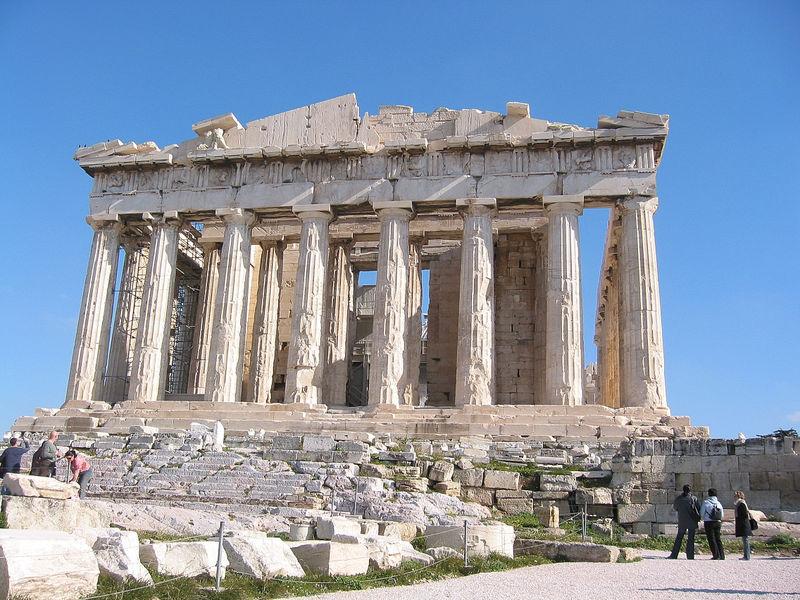 Athenes_Parthenon.JPG